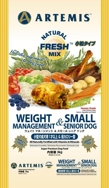 ウェイトマネージメント&スモールブリードシニアドッグ 3kg